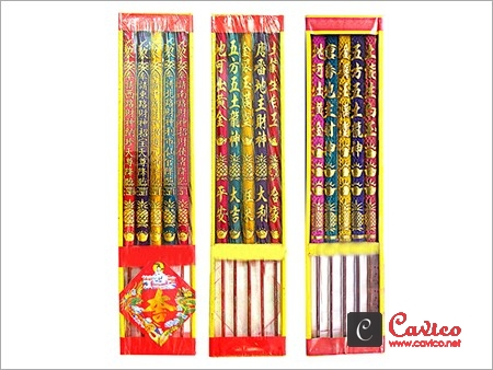 Dragon-Joss-Stick-5-colors-5-sticks-box-natural-incense-stick