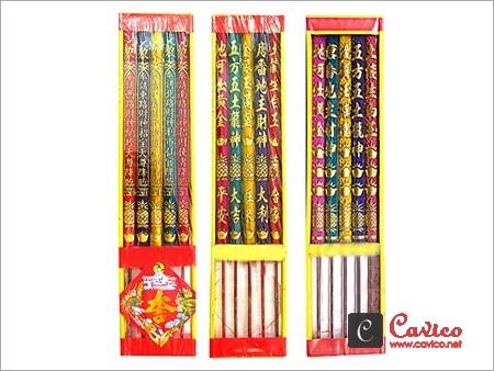Dragon-Joss-Stick-5-colors-5-sticks-box-natural-incense-stick